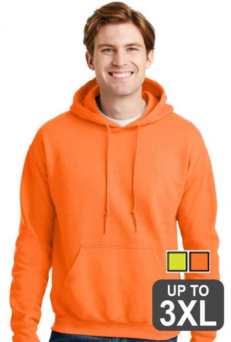 Gildan UltraBlend Hooded Safety Sweatshirt