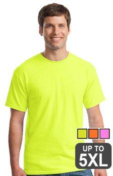 Gildan Heavy Cotton Safety Shirt